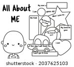 all about me. writing prompt... | Shutterstock .eps vector #2037625103