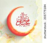 abstract,allah,arabic,background,bakra-eid,bakraid,banner,believe,calligraphy,celebration,creative,crescent,culture,eid,eid-al-adha