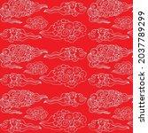 hand drawn seamless pattern... | Shutterstock .eps vector #2037789299