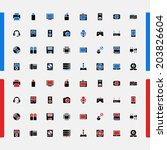 set of small icons. household... | Shutterstock .eps vector #203826604