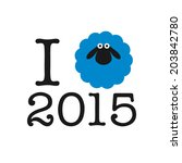 I love 2015 year. Sticker, card or print on T-shirt - stock vector