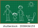vector graphics   a primitive... | Shutterstock .eps vector #2038436153