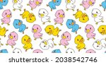 duck seamless pattern rubber... | Shutterstock .eps vector #2038542746