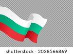 waving flag of bulgaria... | Shutterstock .eps vector #2038566869
