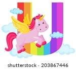 Alphabet U For Unicorn