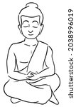 peaceful drawing of buddha...   Shutterstock .eps vector #2038996019