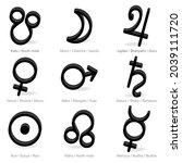 sacred geometry set. 9 planets. ...   Shutterstock .eps vector #2039111720
