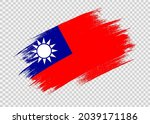 taiwan flag with brush paint... | Shutterstock .eps vector #2039171186