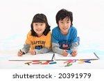 lovely children   Shutterstock . vector #20391979