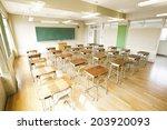 an image of classroom | Shutterstock . vector #203920093