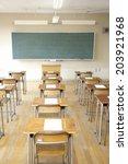 an image of test | Shutterstock . vector #203921968