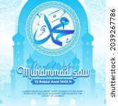prophet muhammad's birthday in...   Shutterstock .eps vector #2039267786