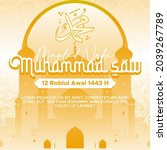 prophet muhammad's birthday in...   Shutterstock .eps vector #2039267789