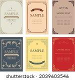 western antique frame vintage... | Shutterstock .eps vector #2039603546