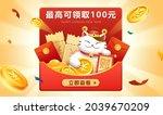 claiming cny lucky money banner.... | Shutterstock .eps vector #2039670209