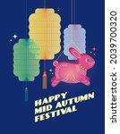 mid autumn festival with retro... | Shutterstock .eps vector #2039700320