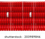 one individuality white cube...   Shutterstock . vector #203989846