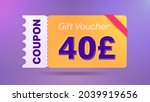 40 pound coupon promotion sale... | Shutterstock .eps vector #2039919656