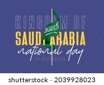 23 september saudi arabia... | Shutterstock .eps vector #2039928023