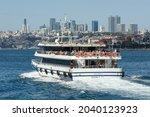 istanbul  turkey   september 10 ...   Shutterstock . vector #2040123923