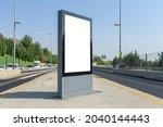 blank racket billboard on the...   Shutterstock . vector #2040144443