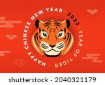 chinese new year 2022 year of... | Shutterstock .eps vector #2040321179
