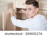 young smiling caucasian... | Shutterstock . vector #204032176