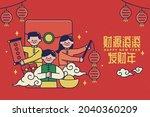 Chinese New Year Cartoon...