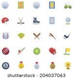vector sport equipment icon set | Shutterstock .eps vector #204037063