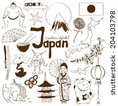 Fun sketch collection of Japan icons, countries alphabet