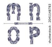 vector graphic alphabet in a...   Shutterstock .eps vector #2041148783