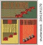 battle for harvester  retro... | Shutterstock .eps vector #2041191170