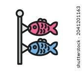 carp streamer icon vector image....   Shutterstock .eps vector #2041201163