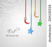 abstract,allah,arabic,background,bakra-eid,bakraid,banner,believe,blue,celebration,creative,culture,eid,eid-al-adha,eid-al-fitr