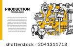 vector template with... | Shutterstock .eps vector #2041311713