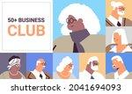 set senior businesspeople... | Shutterstock .eps vector #2041694093