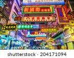 Hong Kong  China   May 16  201...