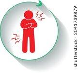 generalized pain disorder... | Shutterstock .eps vector #2041739879