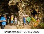 sintra  portugal   jun 22  2014 ... | Shutterstock . vector #204179029