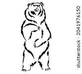 polar bear  wild animal living...   Shutterstock .eps vector #2041976150