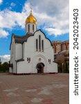 Alexander Nevsky Church In...