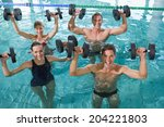 happy fitness class doing aqua... | Shutterstock . vector #204221803