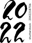 2022 New Year Grunge Lettering...