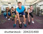 muscular instructor leading... | Shutterstock . vector #204231400