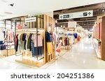 taipei  taiwan  14 june 2014 ... | Shutterstock . vector #204251386