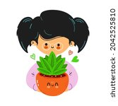 young cute funny little girl...   Shutterstock .eps vector #2042525810