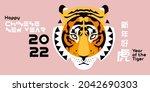 chinese new year 2022 modern...   Shutterstock .eps vector #2042690303