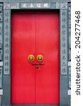 Front Chinese Door With A Lion...