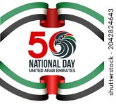 fifty uae national day  spirit...   Shutterstock .eps vector #2042824643