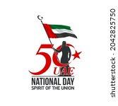 fifty uae national day  spirit...   Shutterstock .eps vector #2042825750
